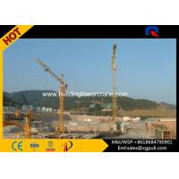 Wholesale 1.3T Tip Load External Climbing Tower Crane For Building Construction from china suppliers