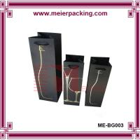 Wholesale High Quality Elegent logo delicate paper bags for wine bottle ME-BG003 from china suppliers