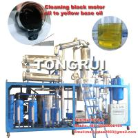 Wholesale Used Car Oil, Motor Oil Vacuum Distillation with high Recovery rate more than 85% from china suppliers