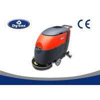 Wholesale Light Gray Color Compact Floor Scrubber Machine With 20 Inch Malish Brush from china suppliers