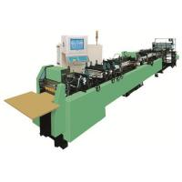 Wholesale Center sealing bag making machine from china suppliers