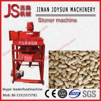 Wholesale Peanut Destoner Machine And Shelling Machine To Clear Stone , Clods , Iron from china suppliers