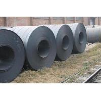 Wholesale DIN ASTM JIS GB Hot Rolled Carbon Steel Coil 2mm 13.5mm For Architecture / ornament from china suppliers