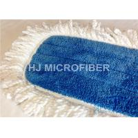 Wholesale Durable Microfiber Dust Mop Pad For Homeowners , Cleaning Floor Mop from china suppliers