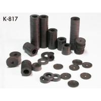 Wholesale Magnetic Component from china suppliers