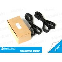 Wholesale Timing Belt TB194 91-96 Ford Escort Suzukii Swift 1.9L OEM-Engine 97Teeth 0260306 from china suppliers
