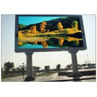 Wholesale Advertising Digital SMD LED Display with Multi language Die Cast Aluminum Cabinet from china suppliers