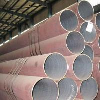 Quality Carbon Steel Pipes with Hot Rolled and Cold Draw Technique for sale
