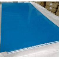 Wholesale ABS Engraving Plastic Sheet , Double Color 3 Ply Engraving Plastic Board from china suppliers