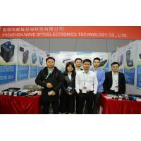 Shenzhen Wave Optoelectronics Technology Co.,Ltd