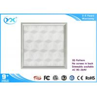 Wholesale Dimmable led panel 600x600mm Daylight white Ultra Thin Retangle Shape from china suppliers