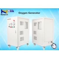 Wholesale 5L 10L 15L 20L 30L High Pressure Industrial PSA Oxygen Machine For Fish Tank from china suppliers