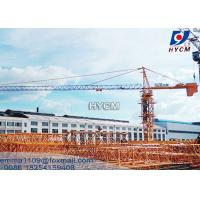 Wholesale 1600KN.M 12 T Topkit Tower Crane 60m 200ft Jib Length Quotation from china suppliers