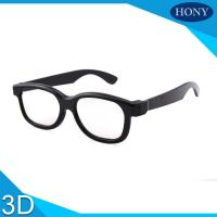 Wholesale Passive 3D Circular Polarized Glasses For Movies With ABS Materilas from china suppliers