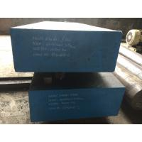 Wholesale Carbon Steel Forgings Forged Blocks S55C+Cr C45 C60 S355J2G3 Material from china suppliers