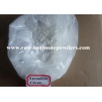 Wholesale Positive Anti Estrogen Steroids Toremifene Citrate For Endogenous Testosterone Production from china suppliers