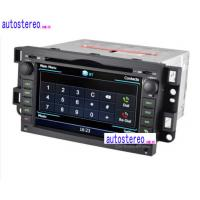 Wholesale WinCE 6.0 3G WIFI Sat Nav Car Stereo Three Zone With 8 Inch from china suppliers