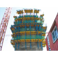 Wholesale High Active Auto Self Climbing Formwork Hydraulic Synchronous ZPM-100 from china suppliers