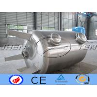 Wholesale 2000L  ASME U Stamp Stainless Steel Pressure Vessel Tank 500L from china suppliers