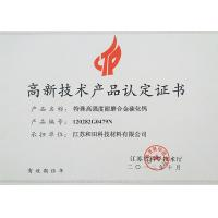 Jiangsu Hetian Technological Material Co., Ltd. Certifications