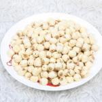 Wholesale Jiangxi Guanchang Lotus Seed from china suppliers