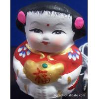 Wholesale Clay figurine vibration speaker A-XI from china suppliers