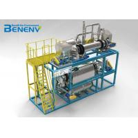 China Simple Operation Continuous Carbonization Furnace Energy Recyclable on sale