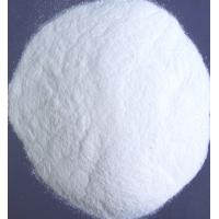 Wholesale STPP Sodium Tripolyphosphate-Industrial Grade from china suppliers