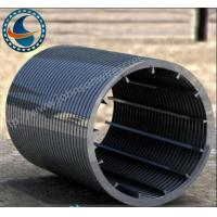 China Professional Johnson Wedge Wire Screens For Water Supply Systems Energy Saving on sale