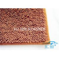 Wholesale Super Absorbent Brown Bath Mat Non Slip Bathroom Mats For Homes / Hotels from china suppliers