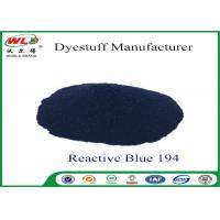 Wholesale 100% Strength Textile Reactive Dyes Reactive Blue M-2GE C I Blue 194 from china suppliers
