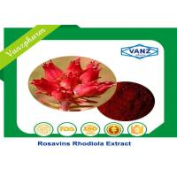 Quality HPLC 3% Rosavins Rhodiola Extract Natural Standardized Herbal Extracts for sale