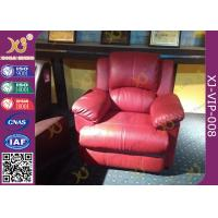 Wholesale Iron Base Structure Base VIP Theater Seating Sofa Recline Electric Control from china suppliers