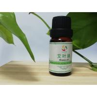 Buy cheap GMP CAS NO. 8008-93-3 100% manufacturer best price Pure natural essential oil from wholesalers