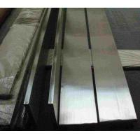Buy cheap High Hardness Grade 440A Stainless Steel Flat Bars ASTM DIN Flat Stainless Steel Iron Bars from wholesalers