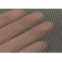 Wholesale Corrosion Resistant Stainless Steel Woven Wire Mesh Screen / SS Filter Wire Mesh from china suppliers