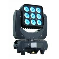 Wholesale 9*12W LED Mini Matrix Moving Head Color Wash Beam Dots Control for Disco Event Illuminate from china suppliers