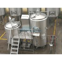 Wholesale 2000L Commercial Used Beer Brewing Equipment Brewery Brewhouse from china suppliers