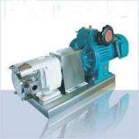 Wholesale YONJOU Sanitary vertical vane Lobe Pump for milk syrup from china suppliers