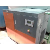 Wholesale Oil Injection 11KW 15HP Belt Drive Air Compressor , Industrial Screw Air Compressor from china suppliers
