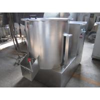 Buy cheap Ribbon blender mixer chemical mixing machine / equipment with mainframe 350 Kg / batch from wholesalers