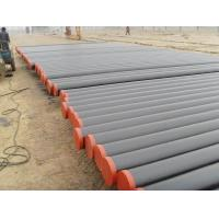Buy cheap 3PE SSAW spiral steel pipe from wholesalers