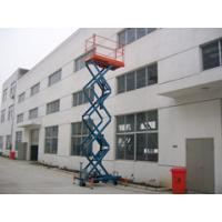 Quality 7.5 Meters Hydraulic Mobile Scissor Lift with 450Kg Loading Capacity and Extension platform for sale