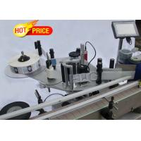 Wholesale Multiple-purpose stick round bottle labeling machine for red wine automatic high speed from china suppliers