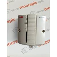 Wholesale ABB PM861AK01 3BSE018157R1 PM861A CPU module from china suppliers