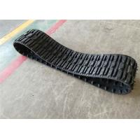 Wholesale ATV/SUV Snow Vehicle Rubber Track 410*87*42 from china suppliers