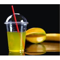 Wholesale 10oz 300ml Disposable Plastic Cups With Straws For Ice Coffee from china suppliers
