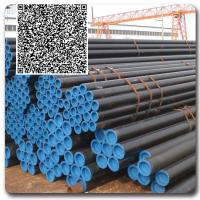 Wholesale Seamless Cold-Drawn Low-Carbon Steel Heat-Exchanger and Conderser Tubes from china suppliers
