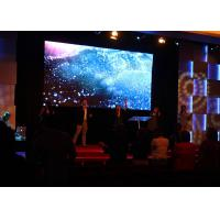 Buy cheap Long Life IP43 Fixed Indoor Led Displays For Square 768x768mm from wholesalers