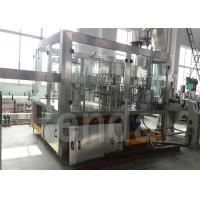 Wholesale PET Bottle Packaged Drinking Water Bottle Filling Machine / Line Automatic 3-IN-1 from china suppliers